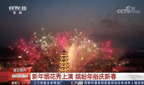 """200万人次来荆州""""打卡""""过年啦!这个地方最火……"""