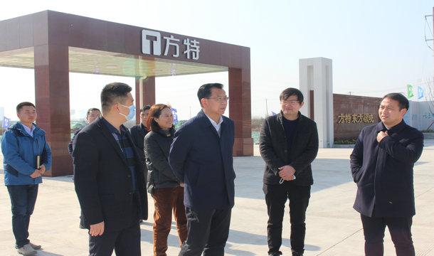 彭贤荣、林继军调研走访方特二期项目